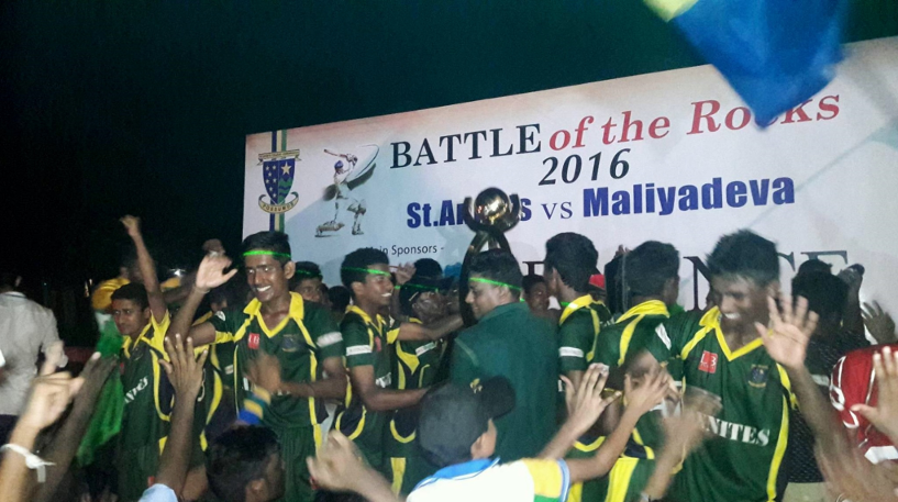 St. Anne's College team after winning the Batle of the Rocks Limited Over Encounter